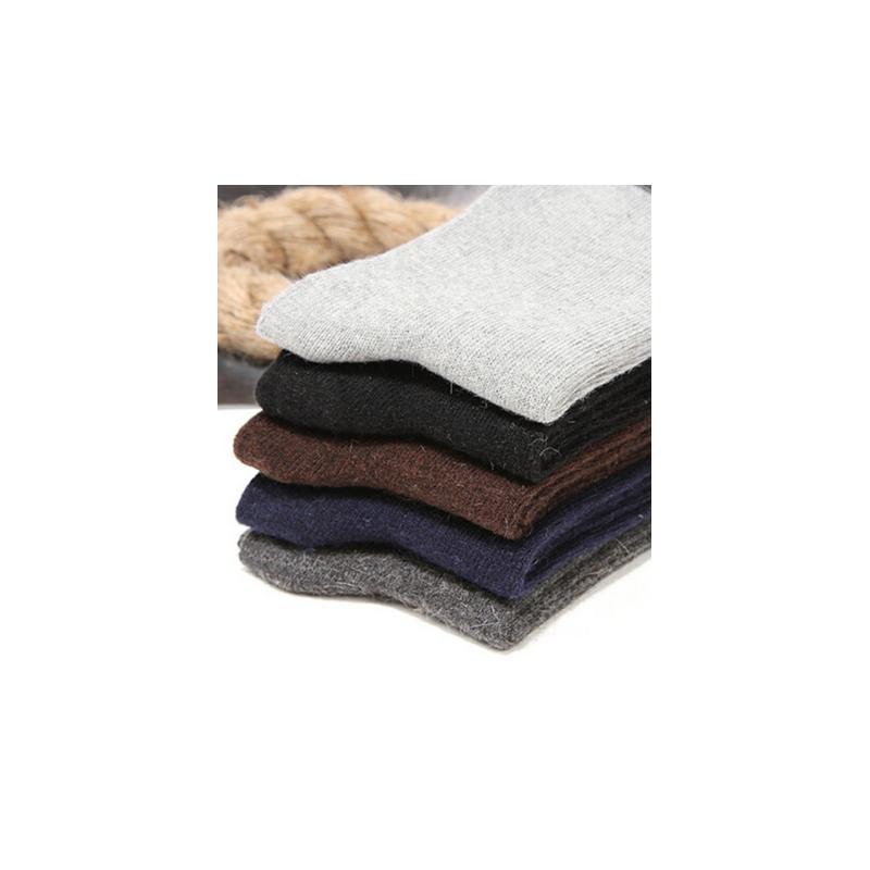 Pesail kojinių komplektas (2 poros) vyrams